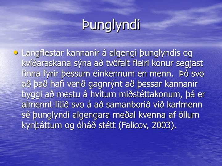 Þunglyndi