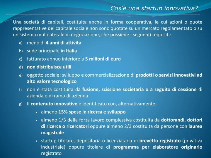 Cos'è una startup innovativa?