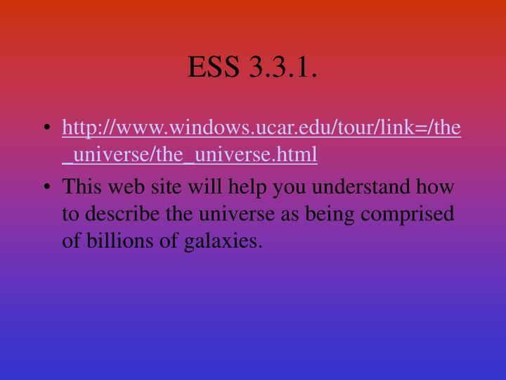 ESS 3.3.1.