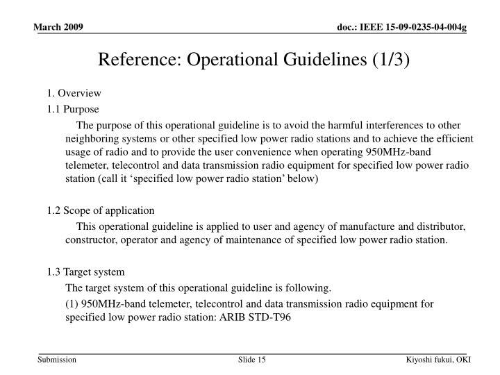 Reference: Operational Guidelines (1/3)
