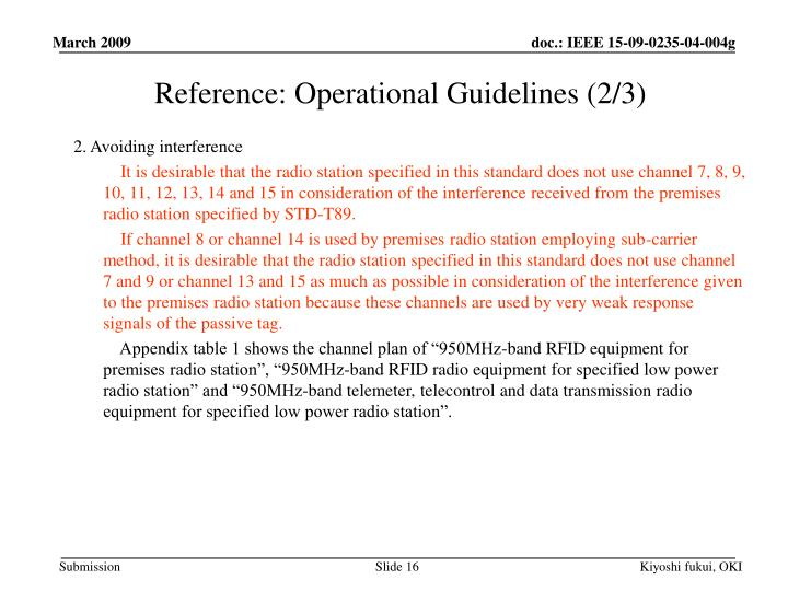 Reference: Operational Guidelines (2/3)