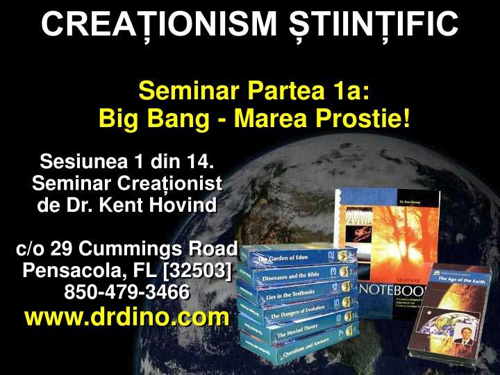 CREAȚIONISM ȘTIINȚIFIC
