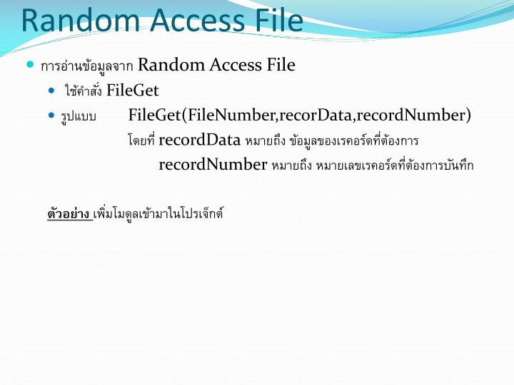 Random Access File