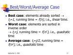 best worst average case