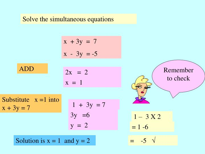 Solve the simultaneous equations