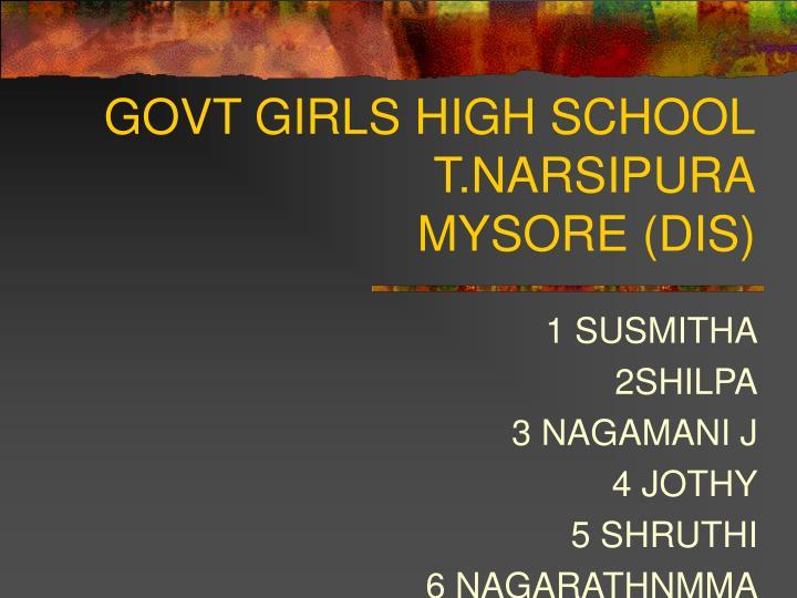 GOVT GIRLS HIGH SCHOOL