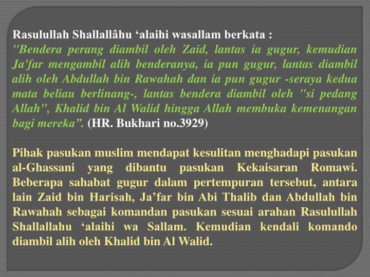 Rasulullah Shallallâhu 'alaihi wasallam berkata :