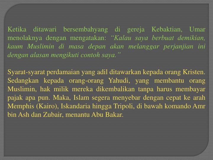 Ketika ditawari bersembahyang di gereja Kebaktian, Umar menolaknya dengan mengatakan: