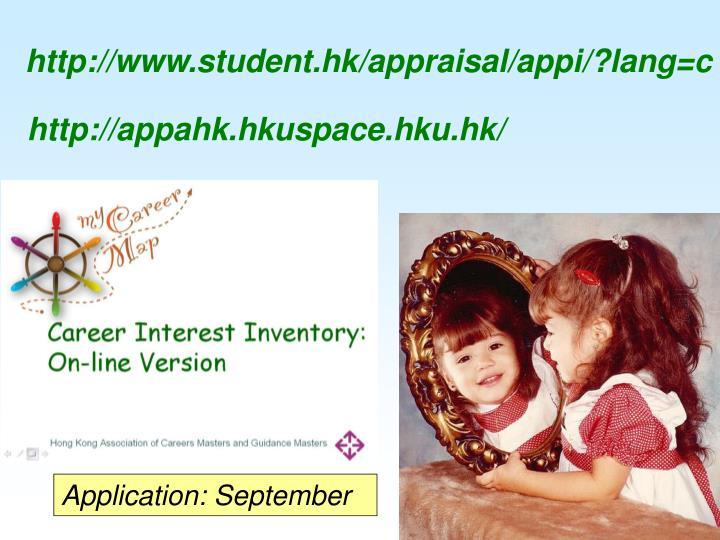 http://www.student.hk/appraisal/appi/?lang=c