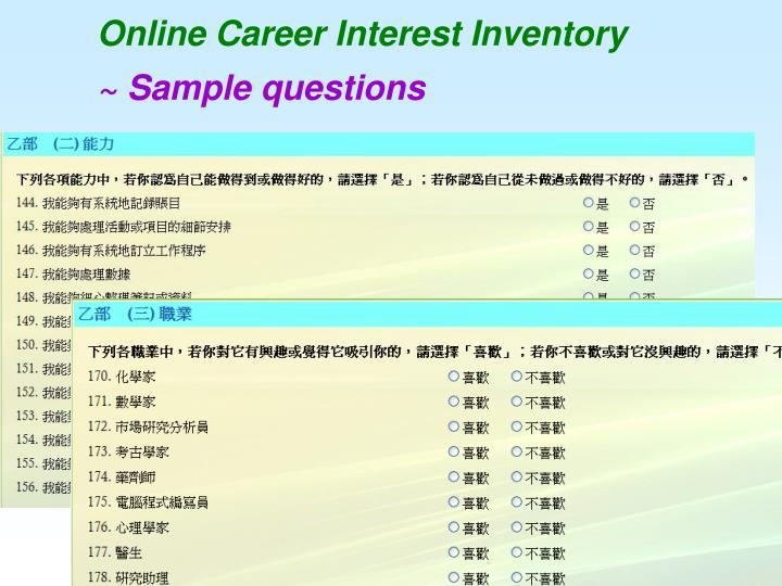 Online Career Interest Inventory