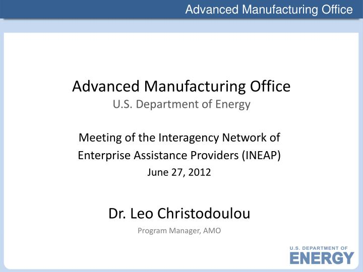 Advanced manufacturing office u s department of energy