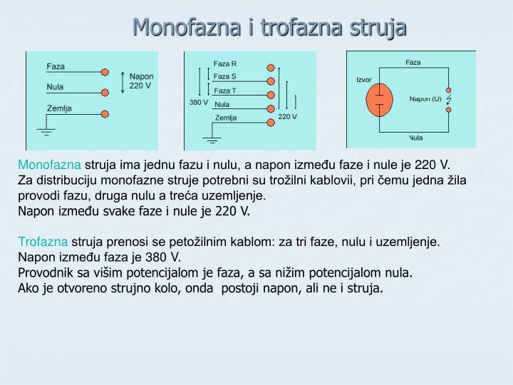 Monofazna i trofazna struja