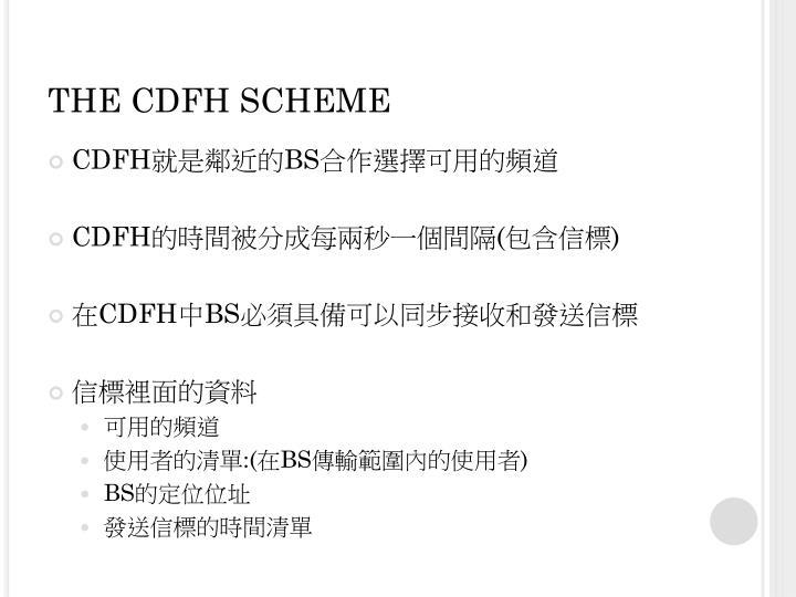 THE CDFH