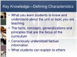 key knowledge defining characteristics