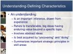 understanding defining characteristics
