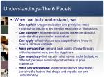 understandings the 6 facets