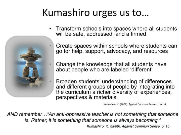 Kumashiro