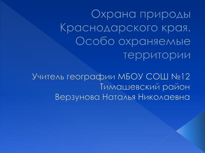 download Протопоп