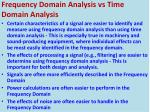 frequency domain analysis vs t ime domain analysis