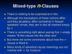 mixed type n clauses3