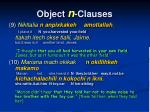 object n clauses