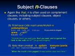 subject n clauses