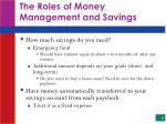the roles of money management and savings2