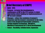brief herstory of cwpc