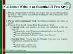 guideline write in an essential ui free style