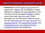 http id wikipedia org wiki forensik