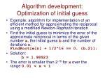 algorithm development optimization of initial guess
