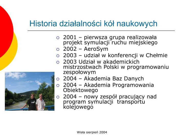 Historia działalności kół naukowych