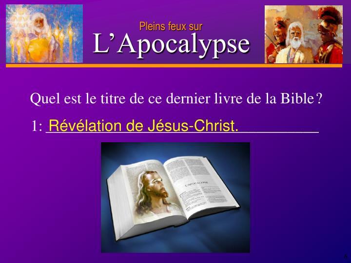 Révélation de Jésus-Christ.