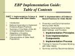 ebp implementation guide table of contents