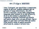 art 17 d lgs n 165 2001