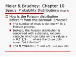 meier brudney chapter 10 special probability distributions page 4