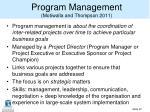 program management motiwalla and thompson 2011