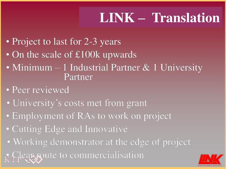 Minimum – 1 Industrial Partner & 1 University