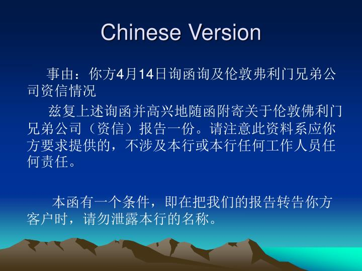 Chinese Version