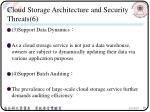 cloud storage architecture and security threats 6