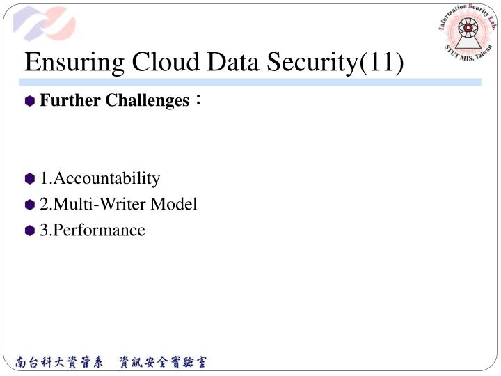 Ensuring Cloud Data Security(11)