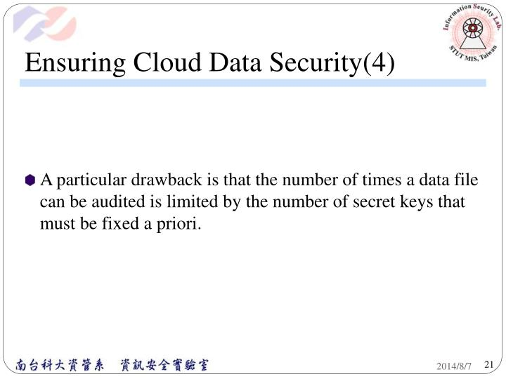 Ensuring Cloud Data Security(4)