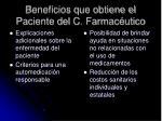 beneficios que obtiene el paciente del c farmac utico1