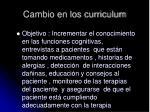 cambio en los curriculum