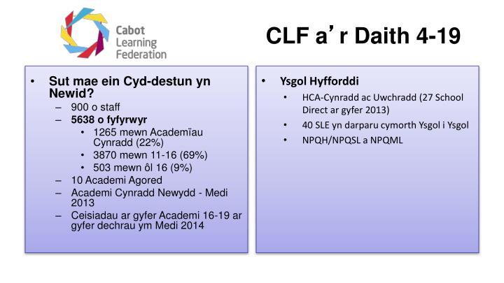 CLF a