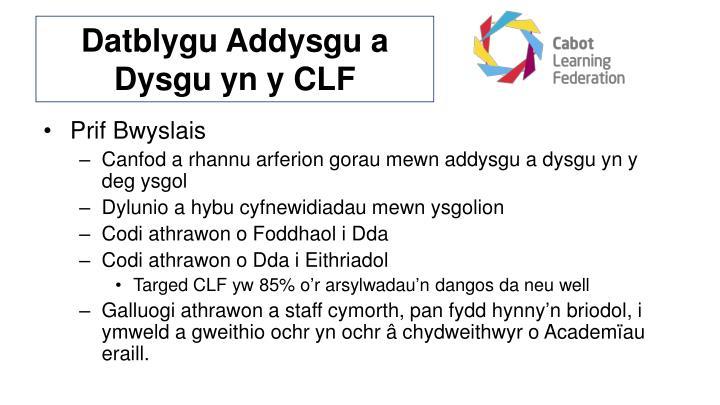Datblygu Addysgu a Dysgu yn y CLF