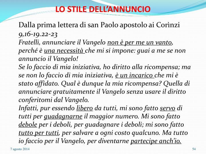 LO STILE DELL'ANNUNCIO