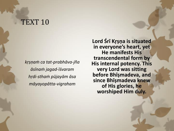 TEXT 10