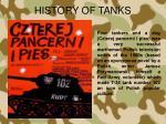 history of tanks5