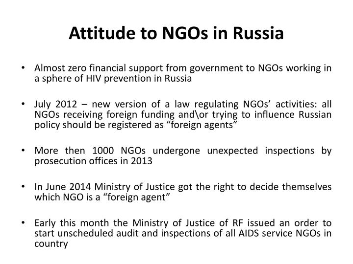 Attitude to NGOs in Russia